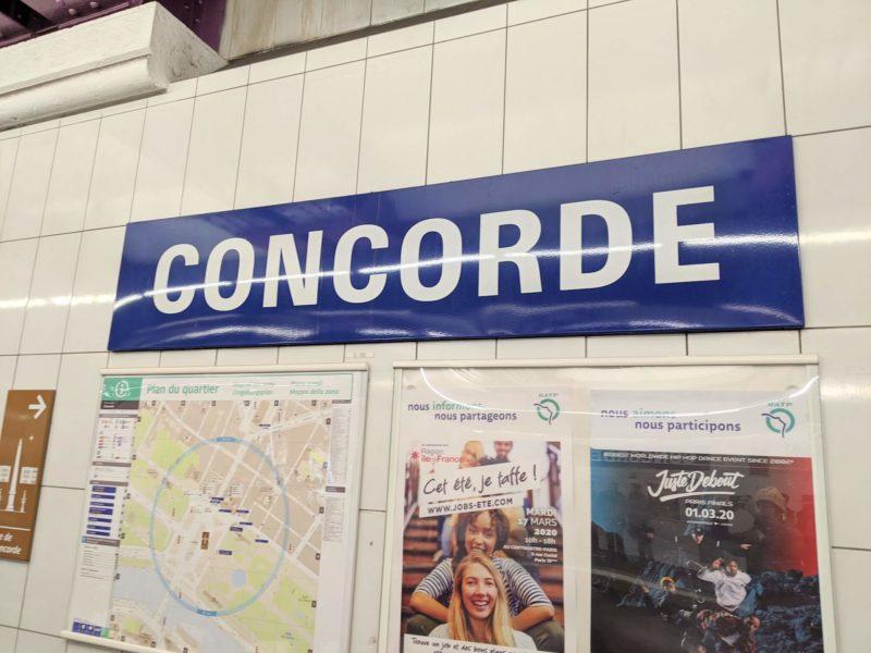 メトロ コンコルド駅