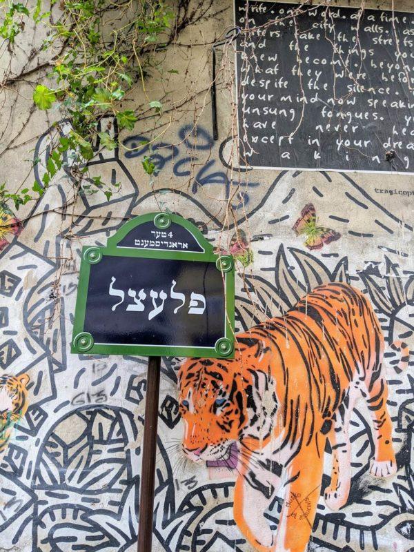 マレ地区ロジエ通りの標識もヘブライ語が!
