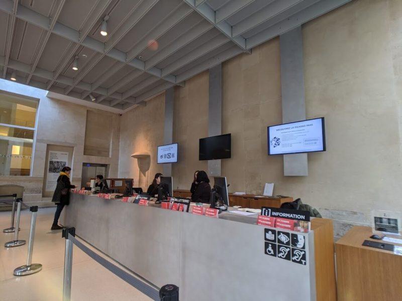パリ国立ピカソ美術館 館内