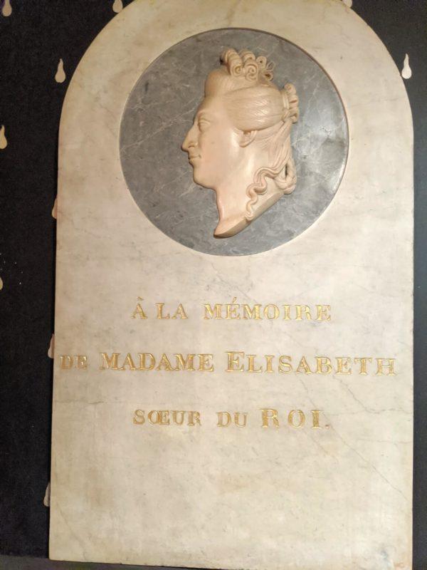 コンシェルジュリーマダムエリザベートの石碑