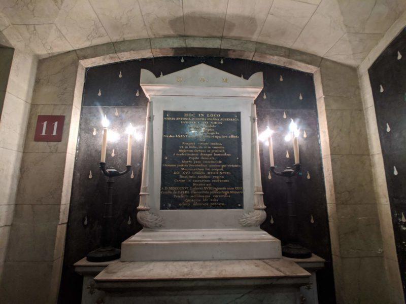 コンシェルジュリーマリー・アントワネットの贖罪礼拝堂