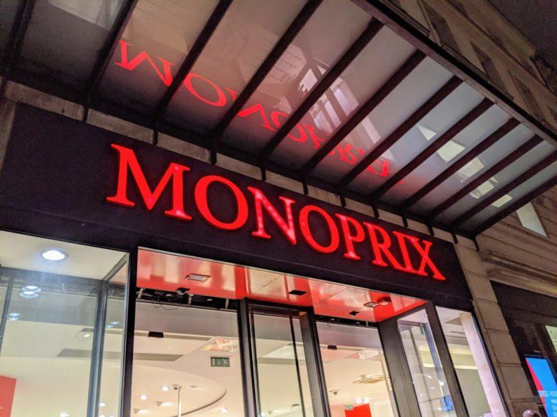 パリのスーパーマーケット モノプリの外観