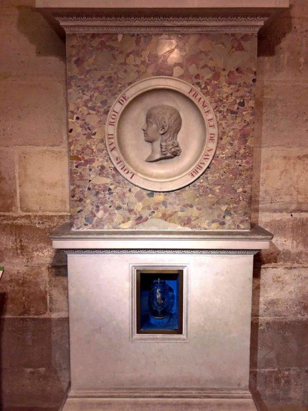 サンドニ大聖堂 ルイ17世の心臓