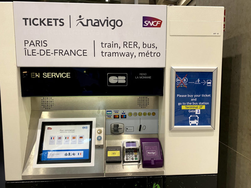パリの交通機関の券売機